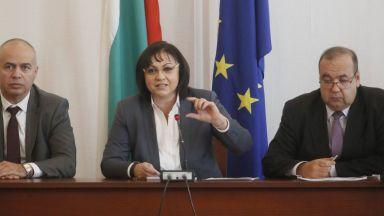 Нинова лансира нов данък и поиска по-висок налог за 47 000 души