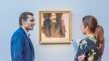 Изкуственият интелект ли ще се превърне в следващата форма на изкуство?