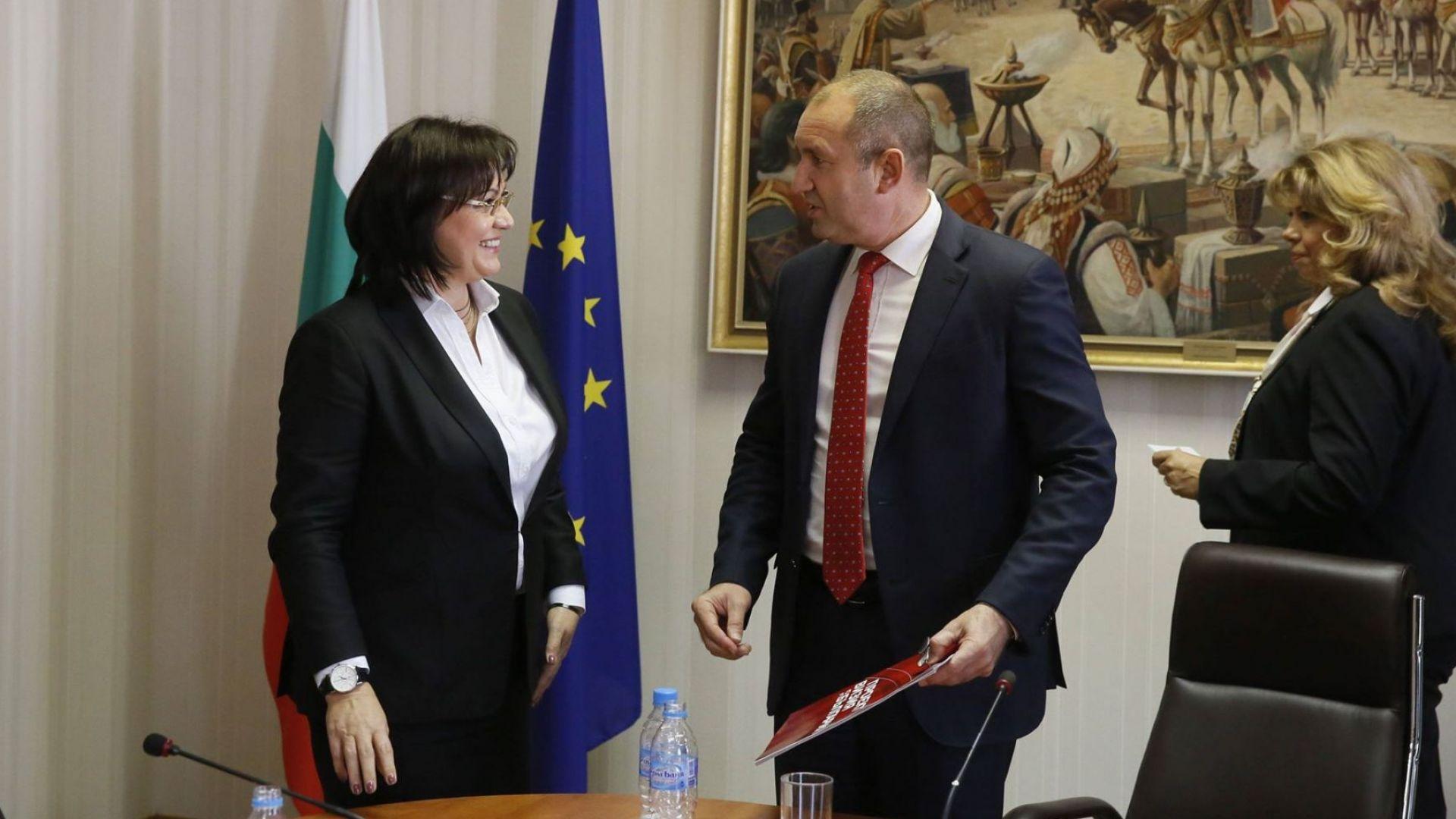 """БСП и Радев на """"впечатляваща среща"""": искат повече държава в ключови сектори"""