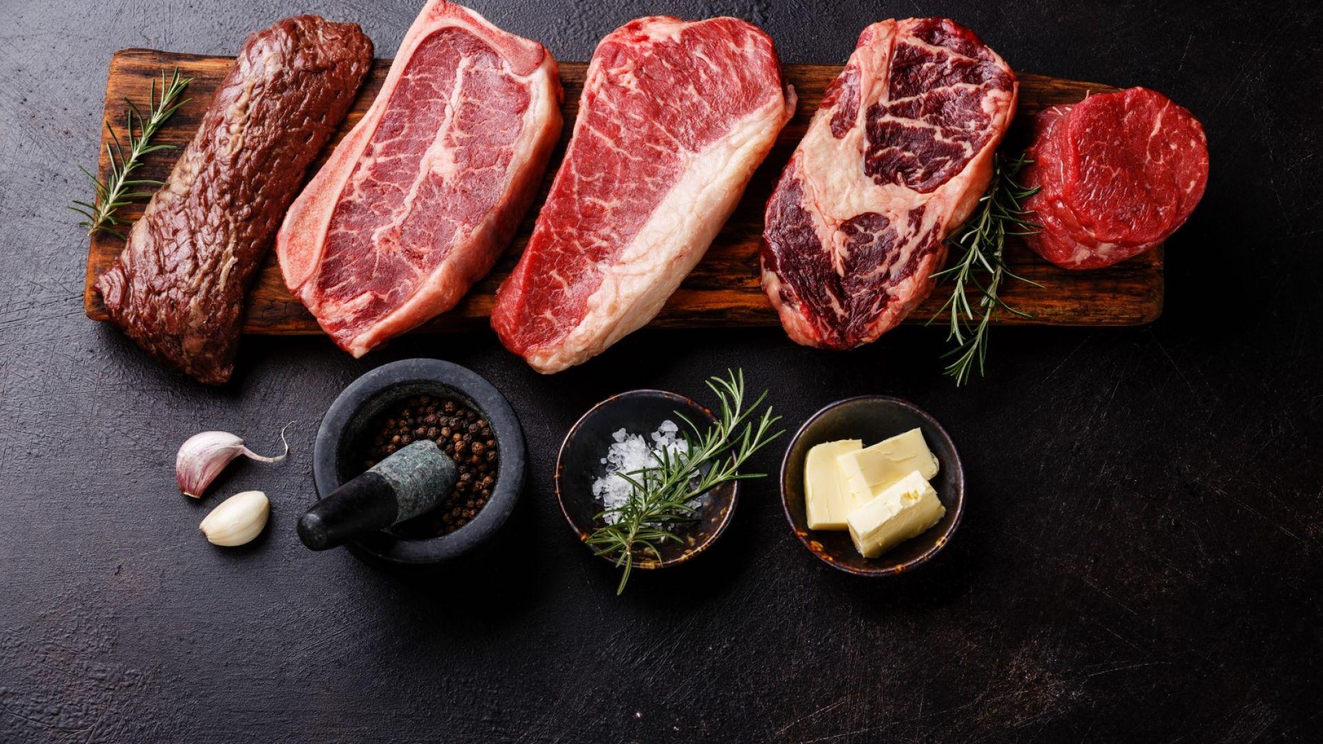 Какво може да ни накара да се откажем изведнъж от месото