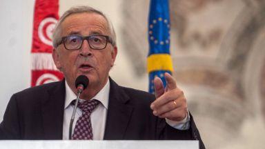 """ЕС се отказа от """"лагерите"""" за мигранти в Северна Африка"""