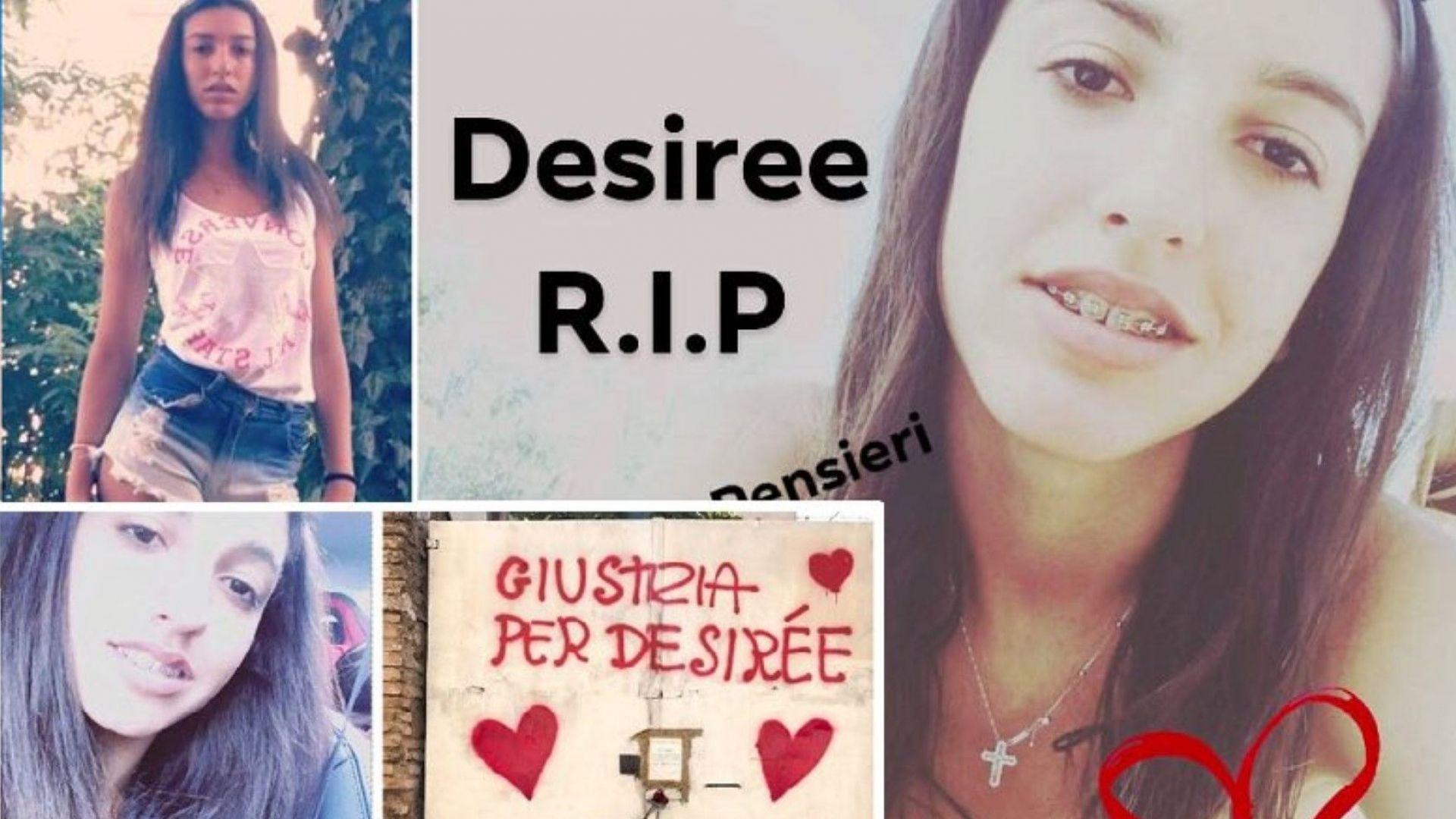 Българин е свидетел на жестокото убийство на 16-годишната италианка