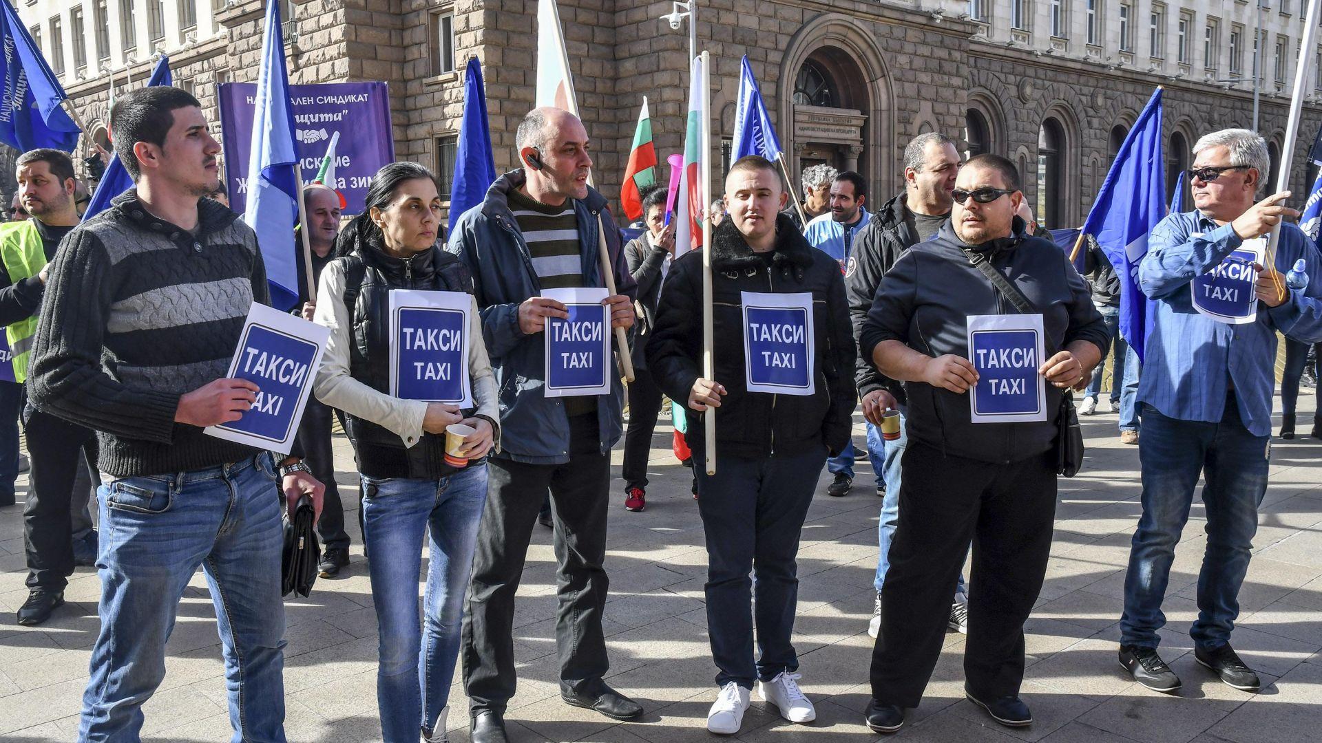 Протести в няколко града срещу цените на горивата