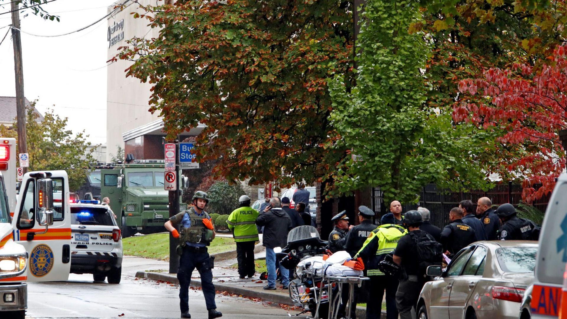 МВнР за трагедията в Питсбърг: Ксенофобията трябва да бъде изкоренена