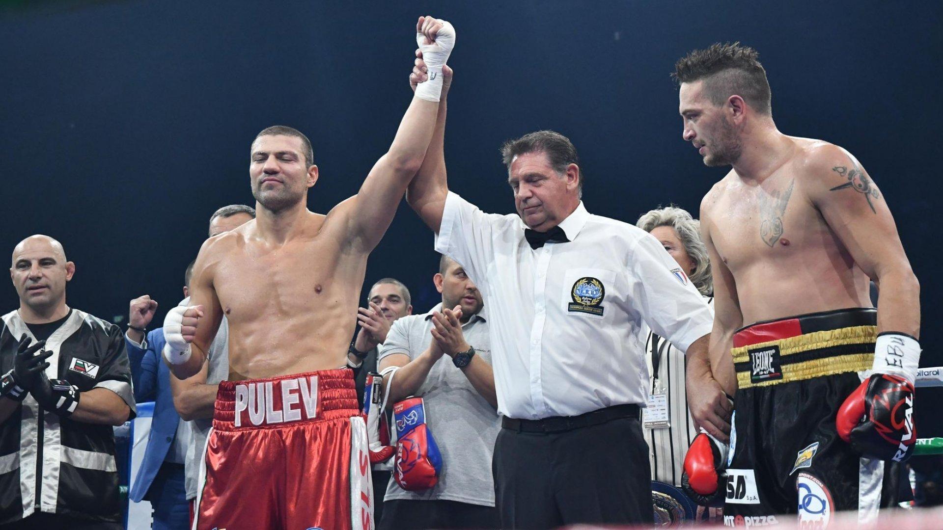 Тервел Пулев ще защитава титлата си в Пловдив