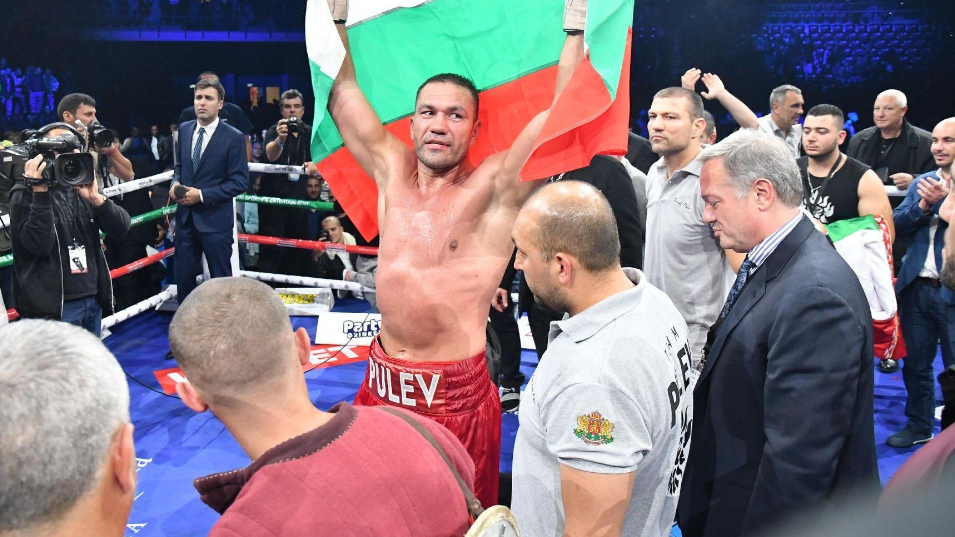 Кубрат Пулев обяви датата и мястото на следващия си бой