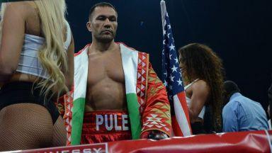 Още един боксьор отказа бой с Кобрата