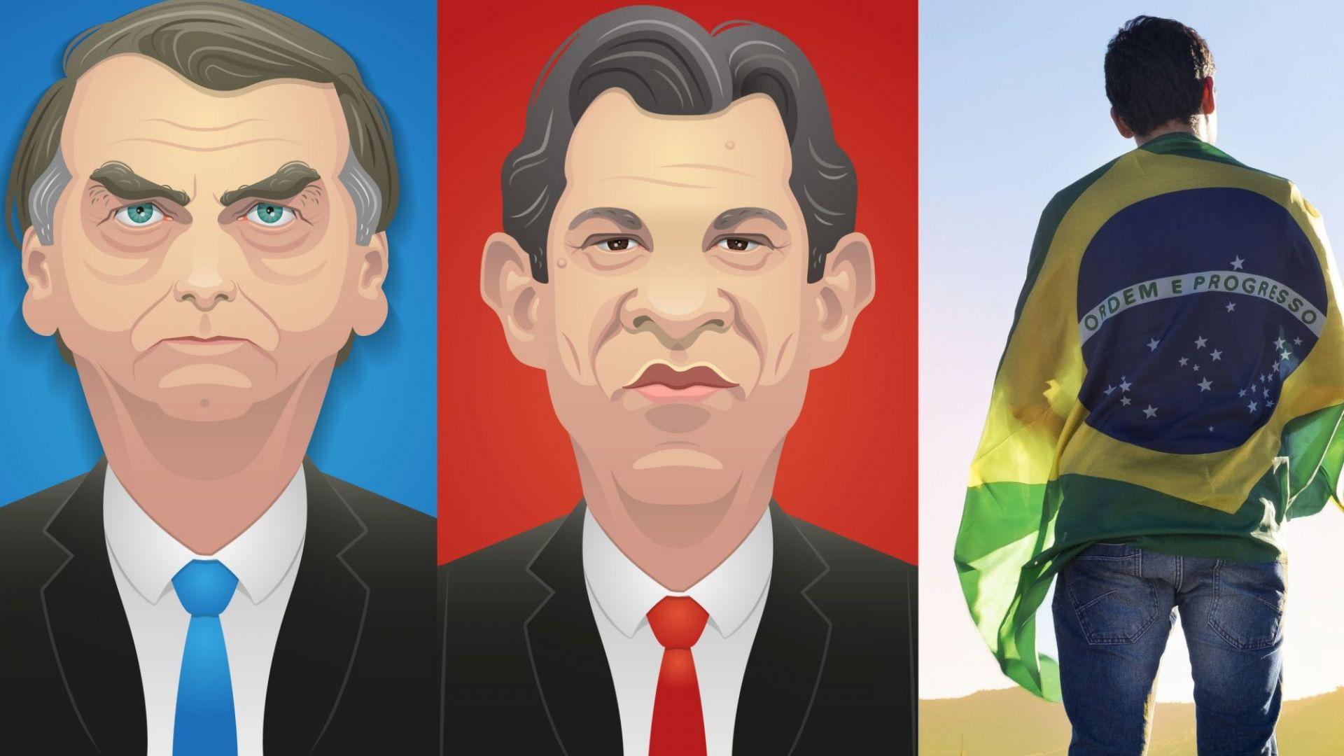 """Бразилия между """"мъгляво ляво"""" и """"неясно дясно"""""""