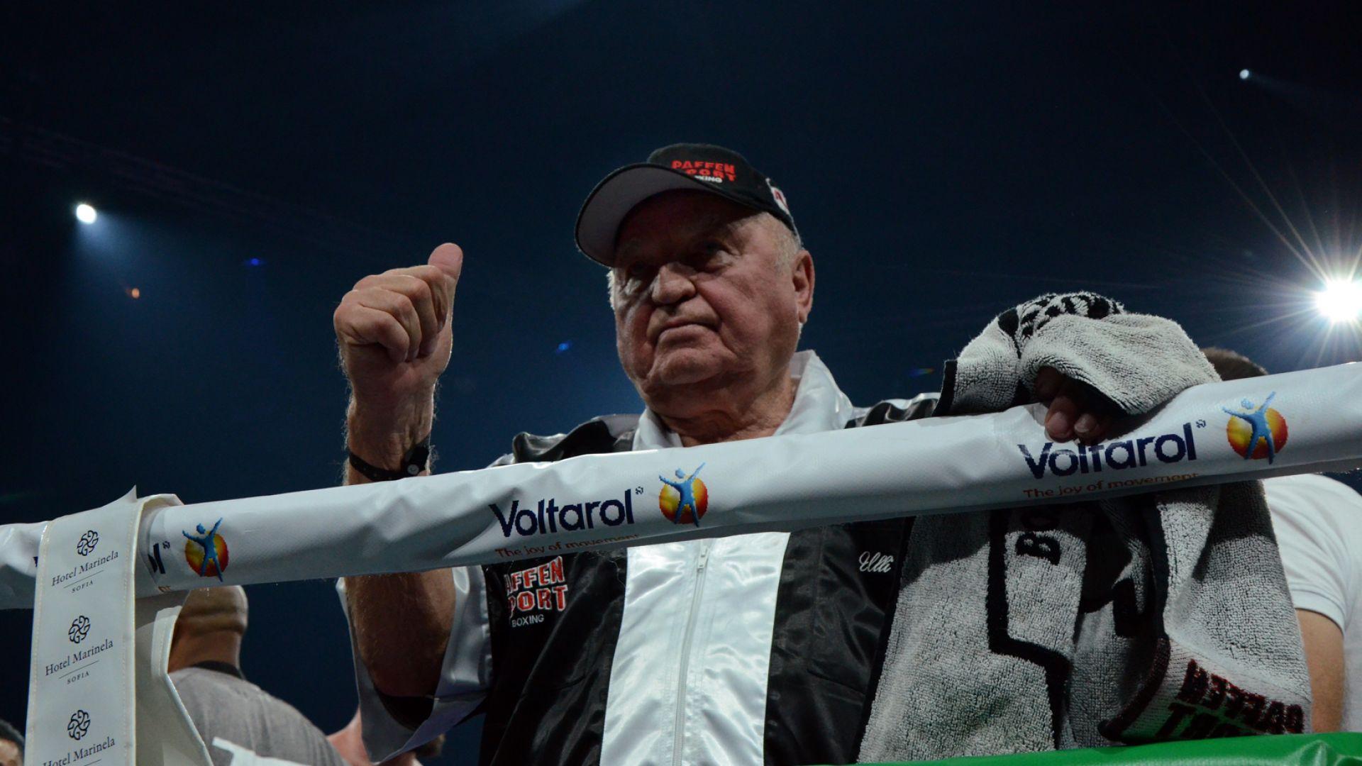 Удар за Кобрата: Треньорът му счупи бедрена кост