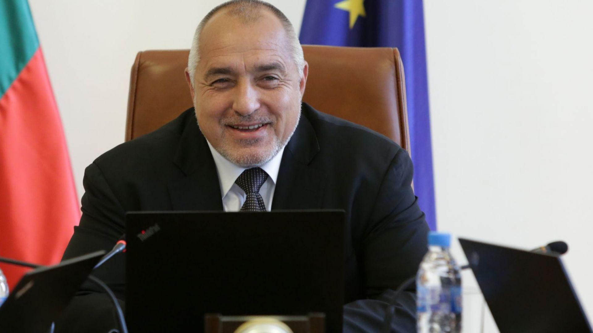 Борисов: Бюджет 2019 е най-амбициозният от началото на Прехода