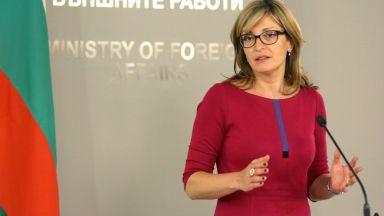 Трима министри: България не е взела решение да влиза ли в миграционния пакт