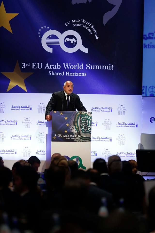 Бойко Борисов на откриването на третата среща на върха ЕС - Арабски свят в Атина