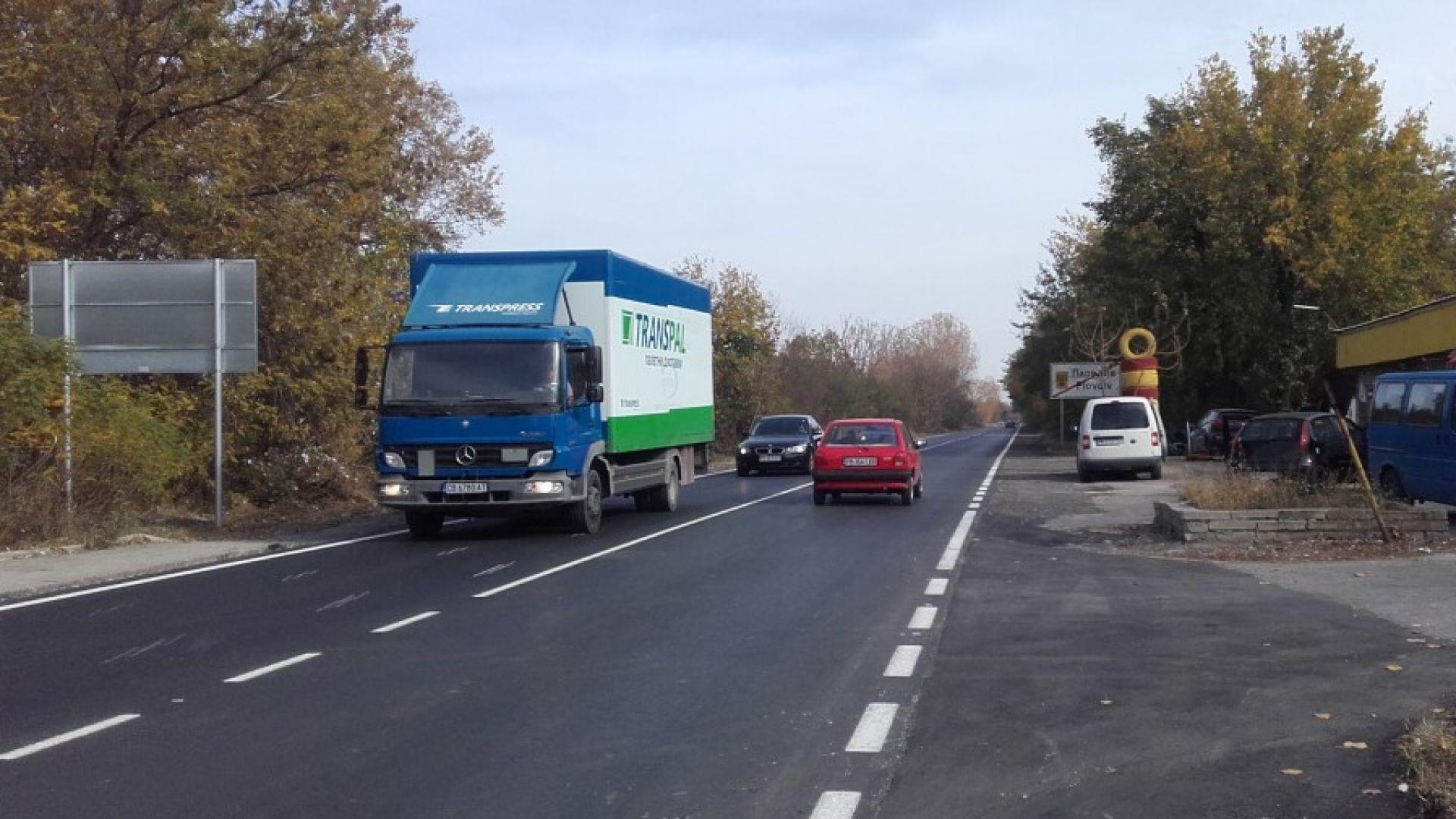 Брезовско шосе е като ново след ремонт