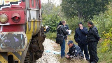 Влак блъсна и уби 13-годишно дете в Русе