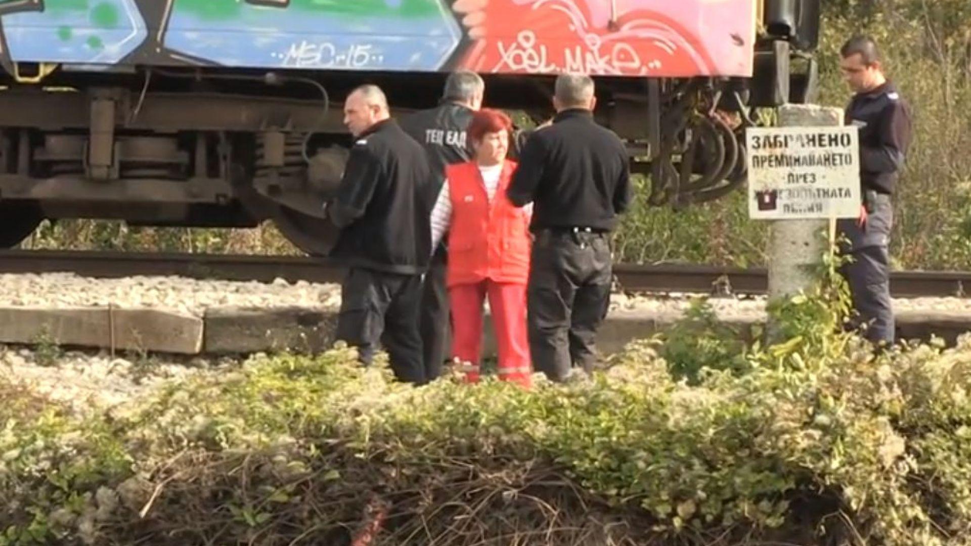 Влак удари жена на мястото, където загина 13-годишният Виктор