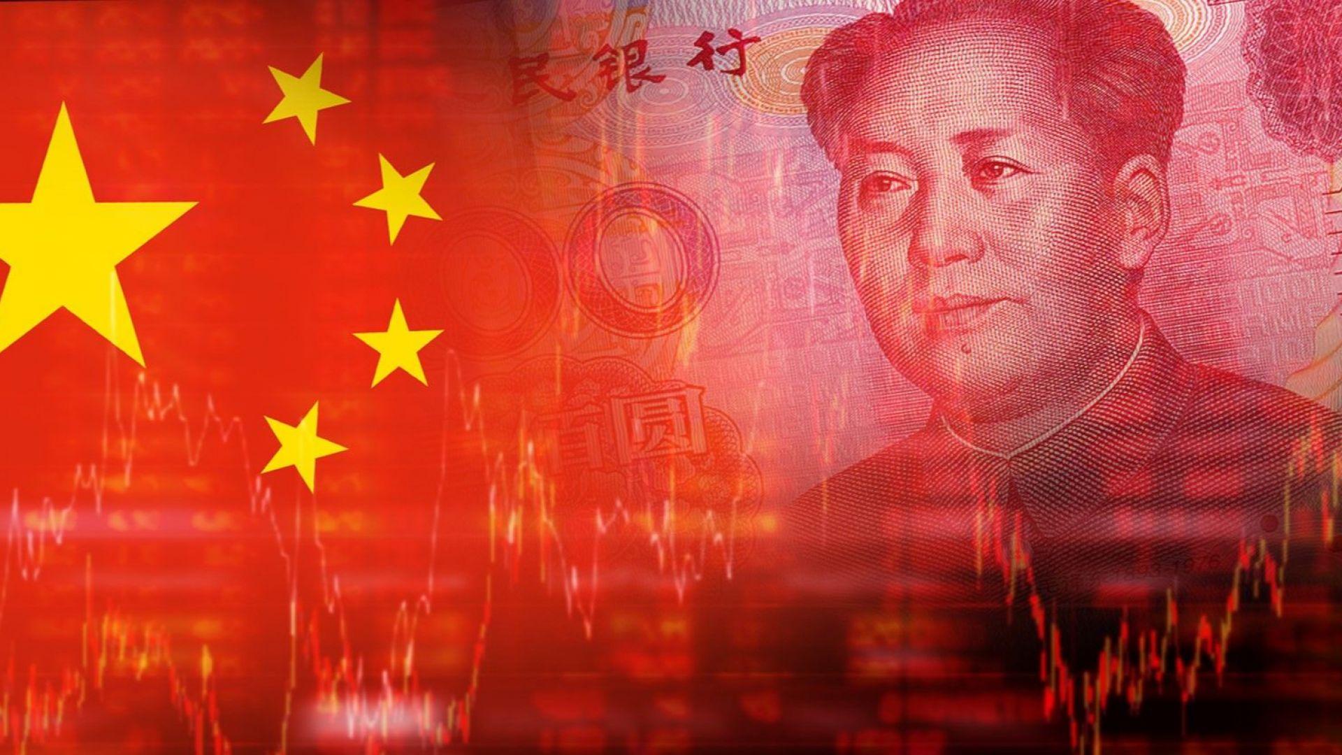 Пекин хвърля валутните си резерви, за да спре поевтиняването на юана