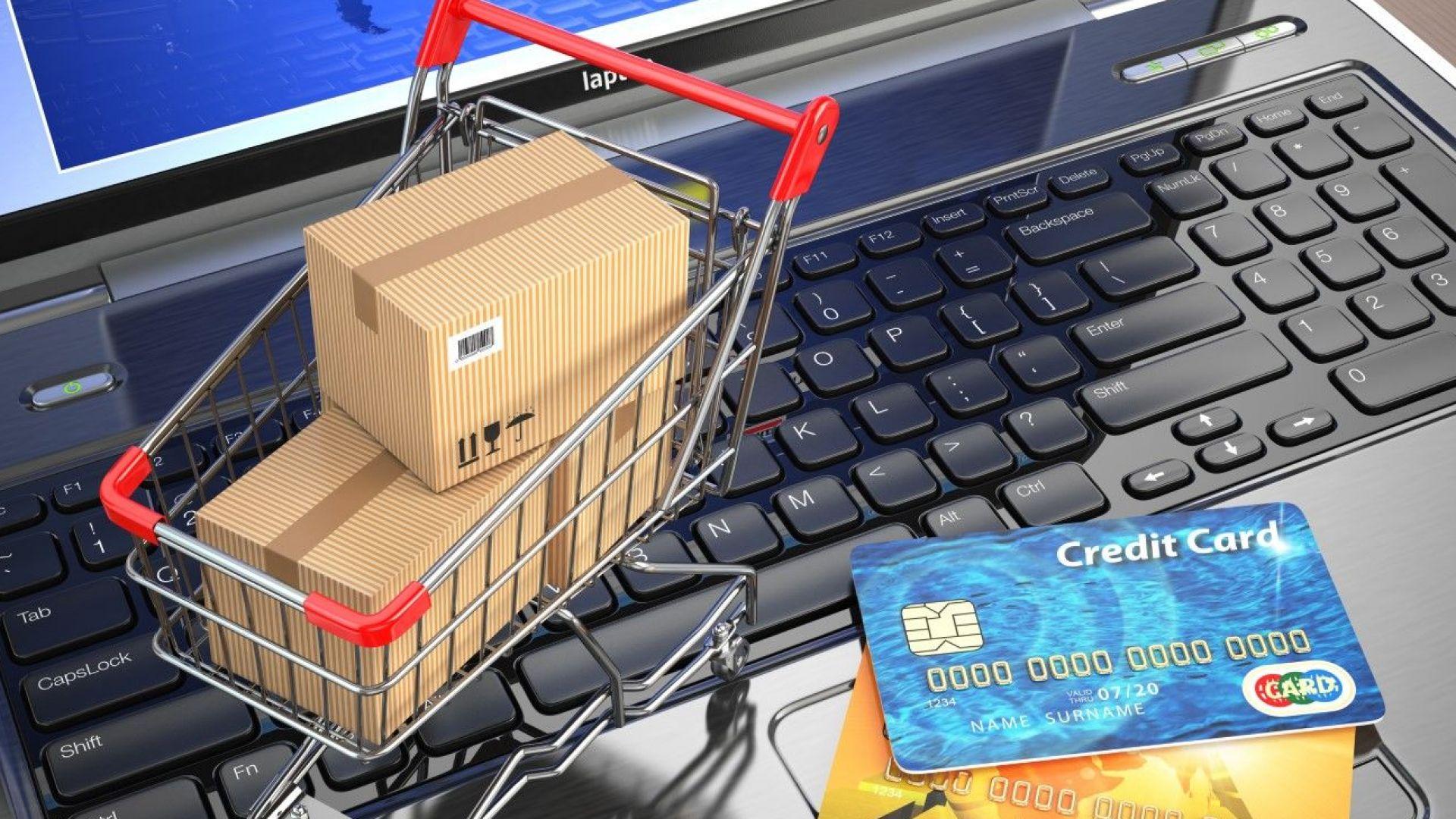 E-търговията скочи с 30% за година