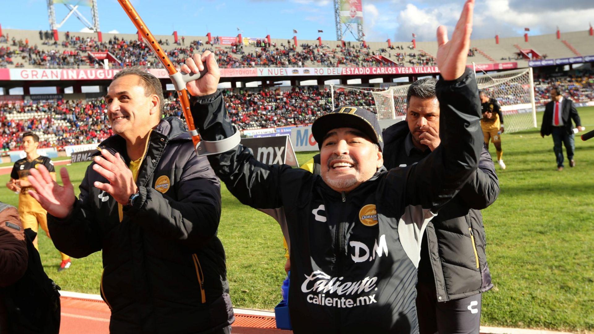 Марадона чака наказание, посвети победа на Мадуро