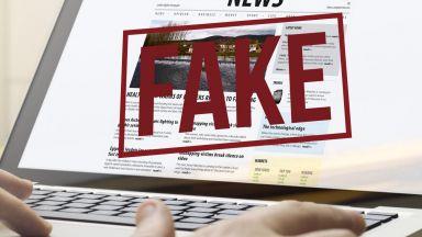 Пореден сайт с фалшива информация за държавна програма