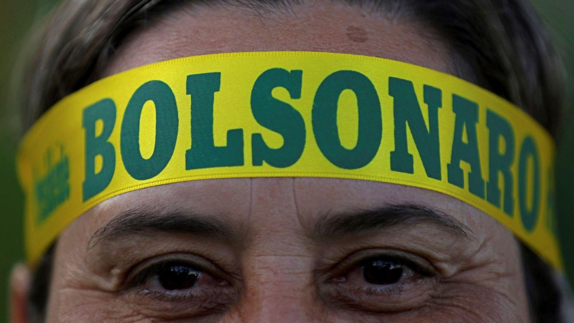 Изборите в Бразилия бяха спечелени от страха и гнева