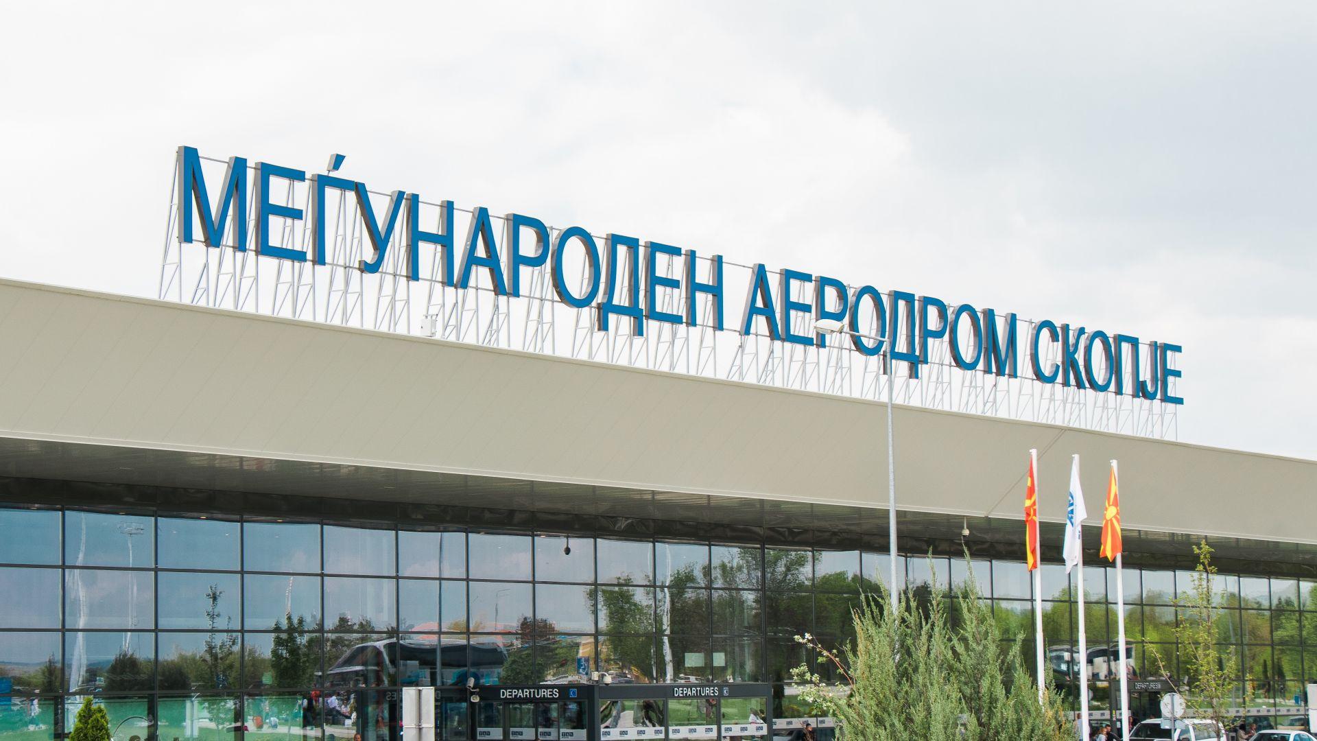 Първи полет Атина-Скопие след 12 г. сага заради името Александър Македонски
