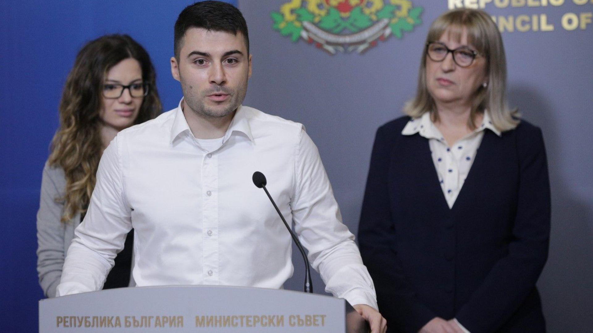 Борисов: САЩ оттеглят искането за екстрадиция на Желяз Андреев