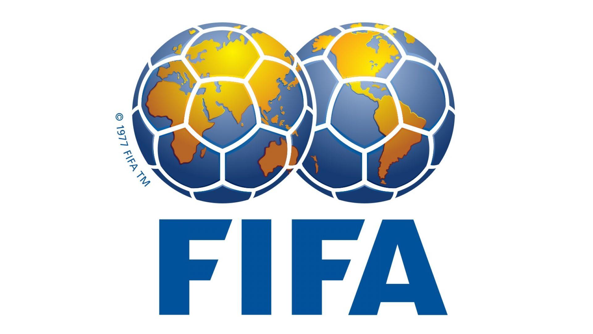 ФИФА стана жертва на кибератака