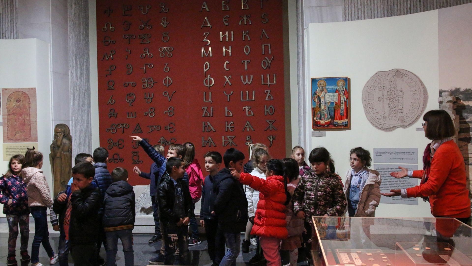 """Урок по родолюбие в """"Старото школо"""" с Dir.bg"""