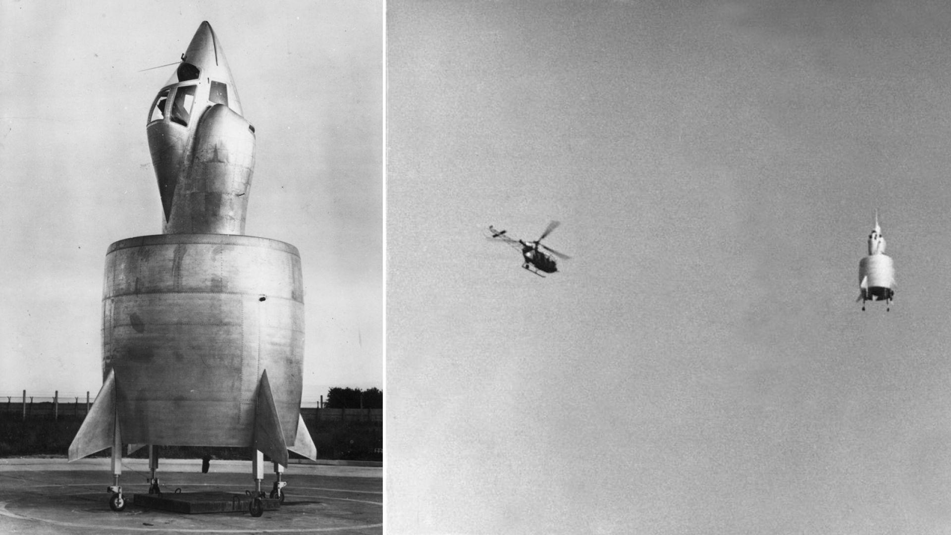 """Как Франция създава """"летяща пералня"""" в края на 50-те"""