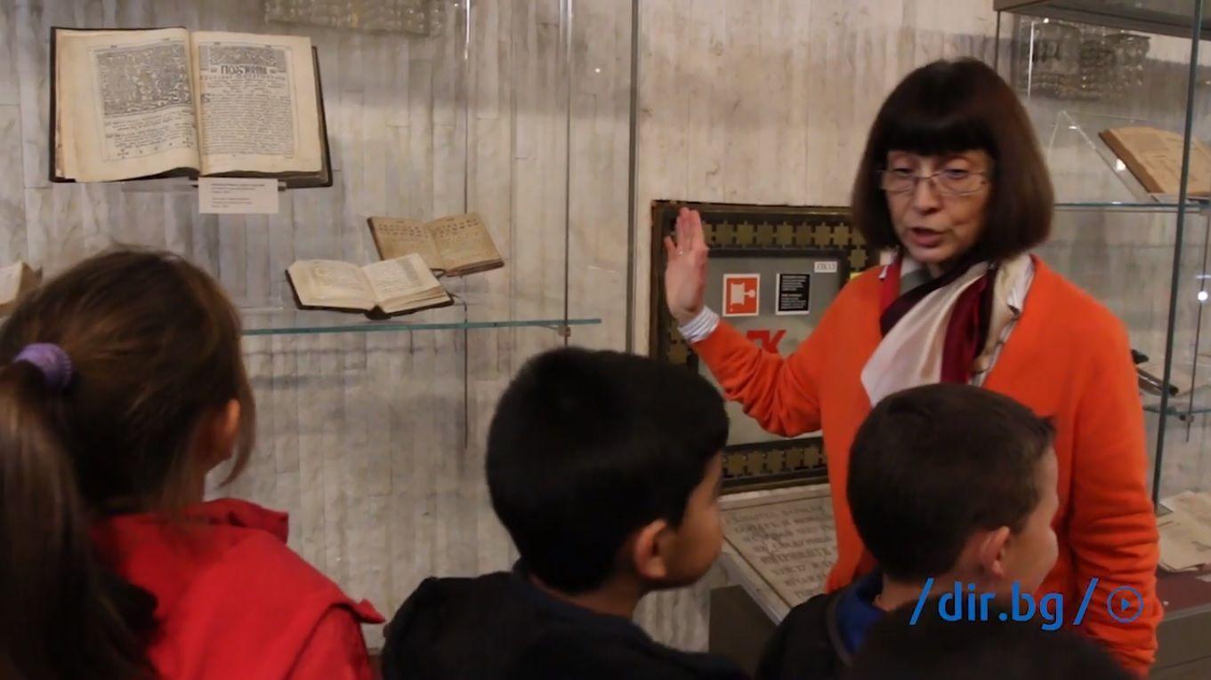 """Децата се запознаха и с изложения в музея """"Рибен буквар"""" на д-р Петър Берон от 1824 година, както и с един от първите преписи на """"История славянобългарска"""" и """"Неделник"""" на Софроний Врачански от 1806 г."""