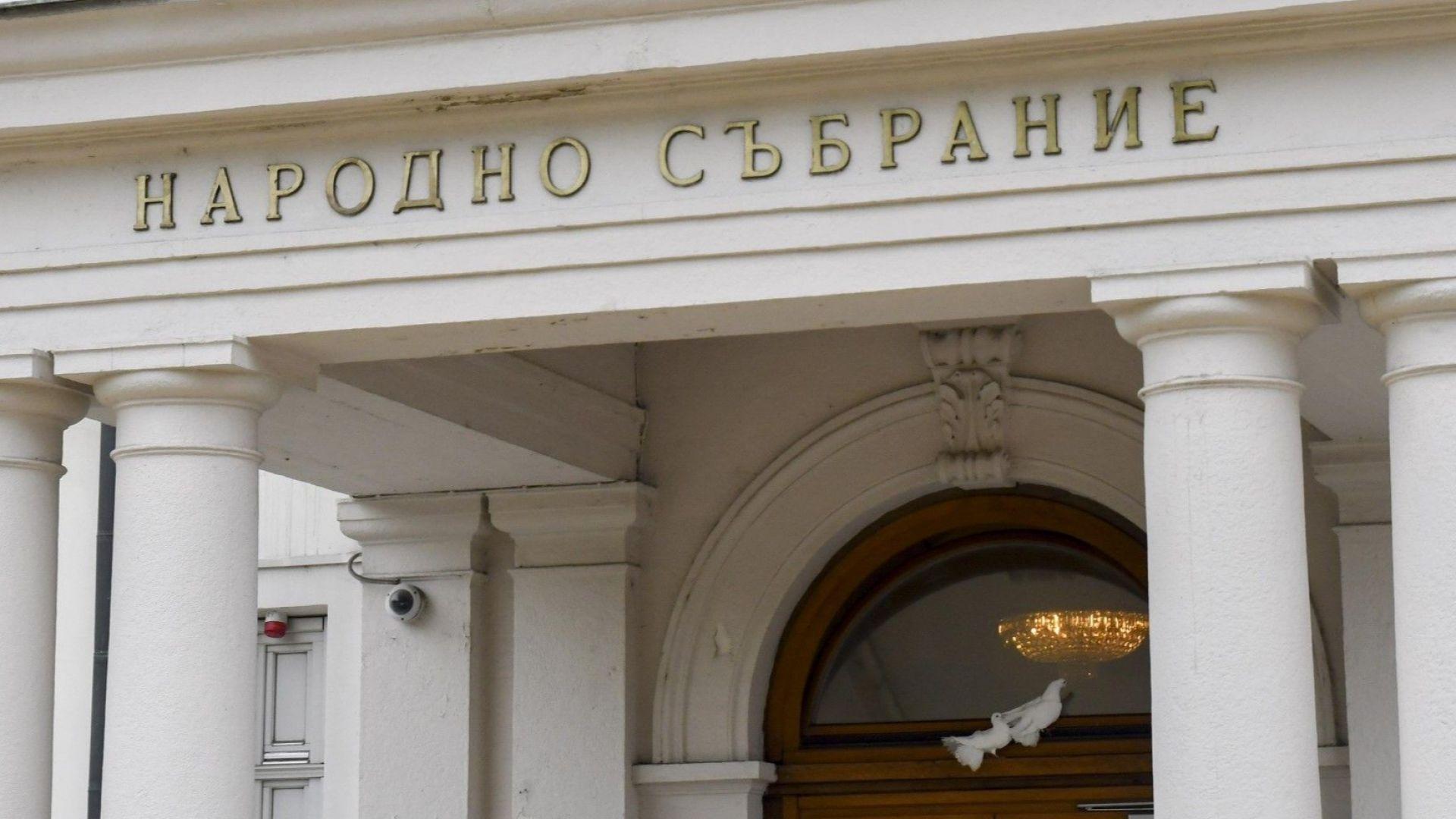 Парламентът започна работа от втория опит, депутатите бяха посрещнати от протестиращи