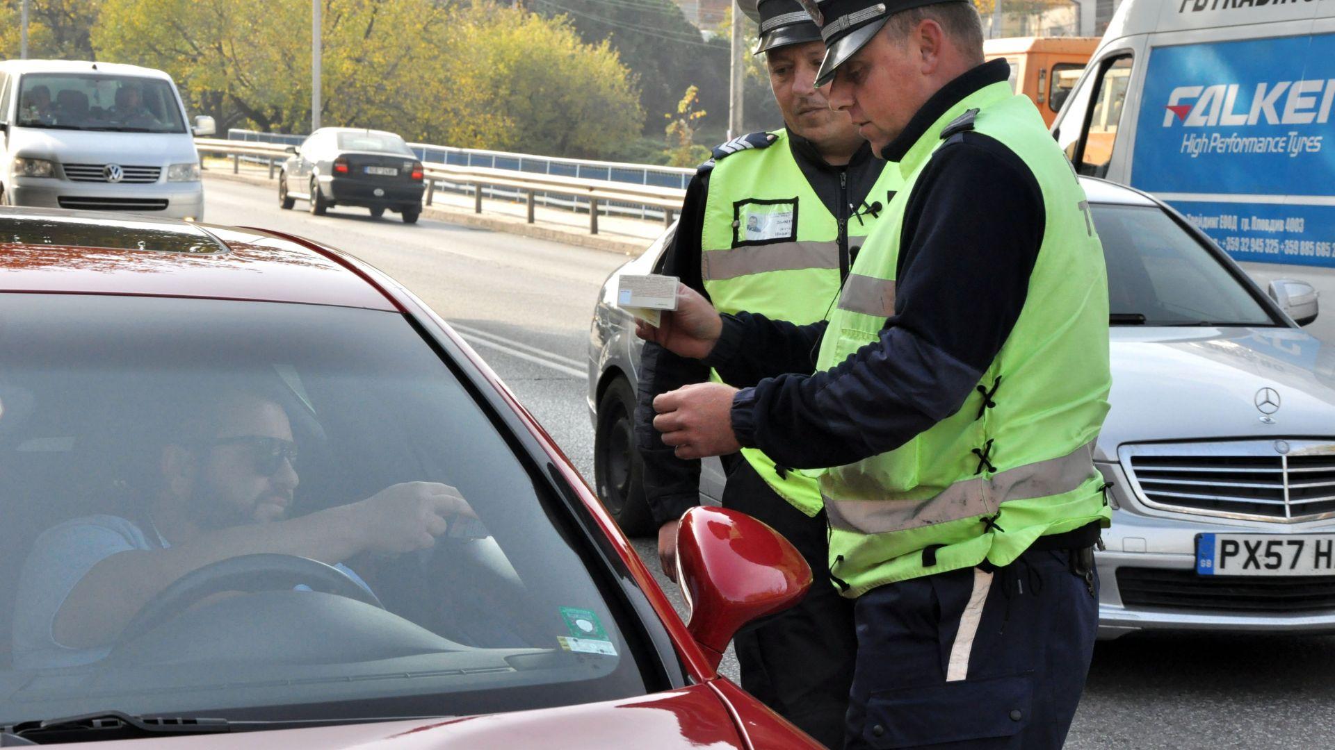"""Полицията започва акция """"Зима"""", ще глобява след 15 ноември"""