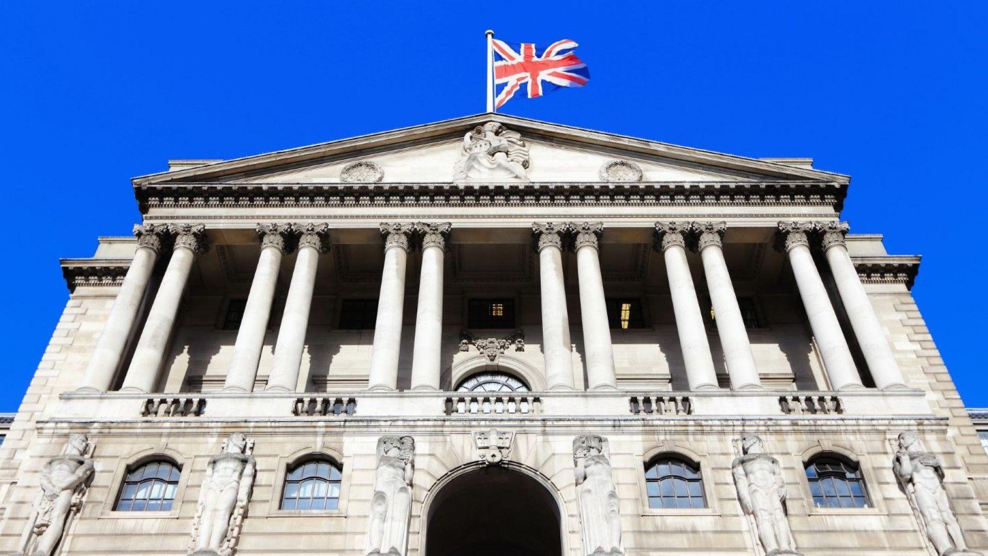 Основната лихва във Великобритания остава без промяна