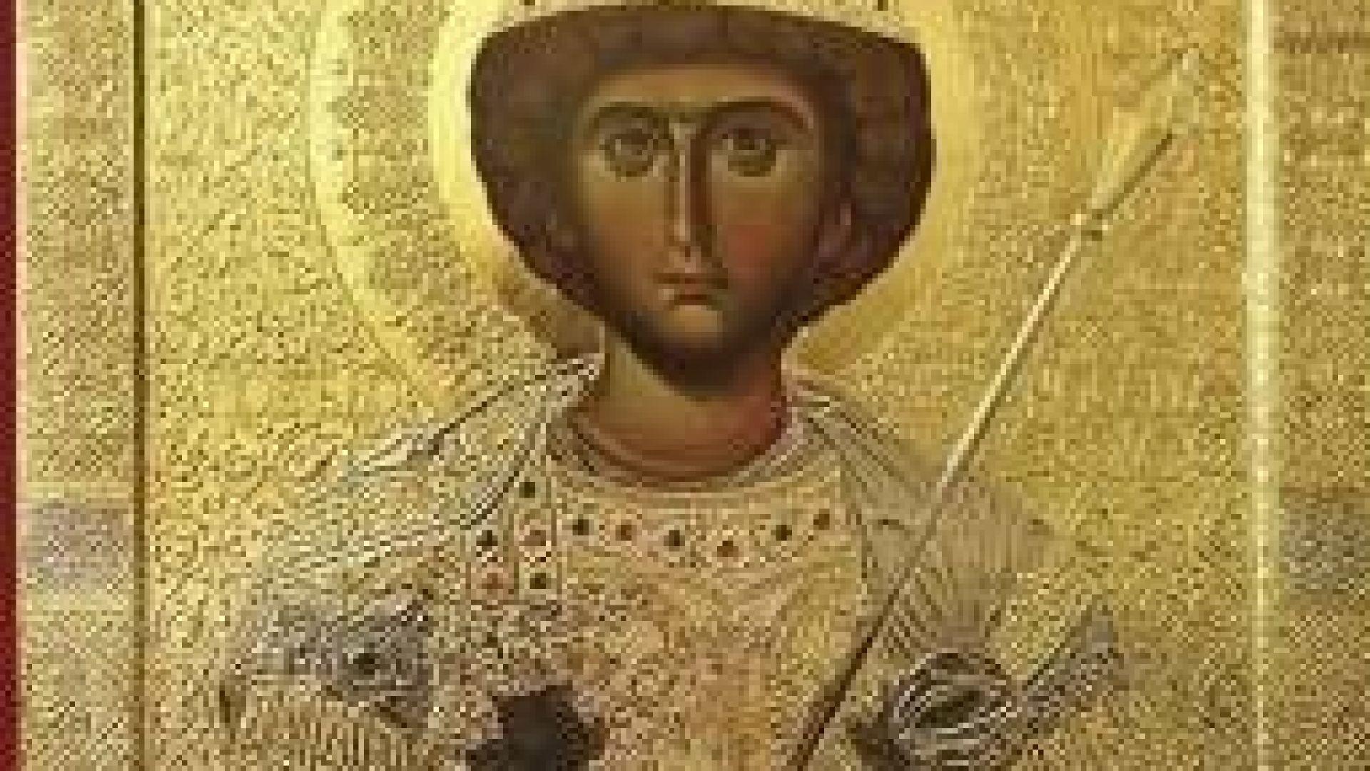 Икона на Св. Георги от Зографския манастир пристига в София