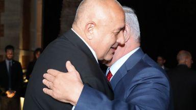 Борисов след срещата с Нетаняху: Ще правим дронове съвместно