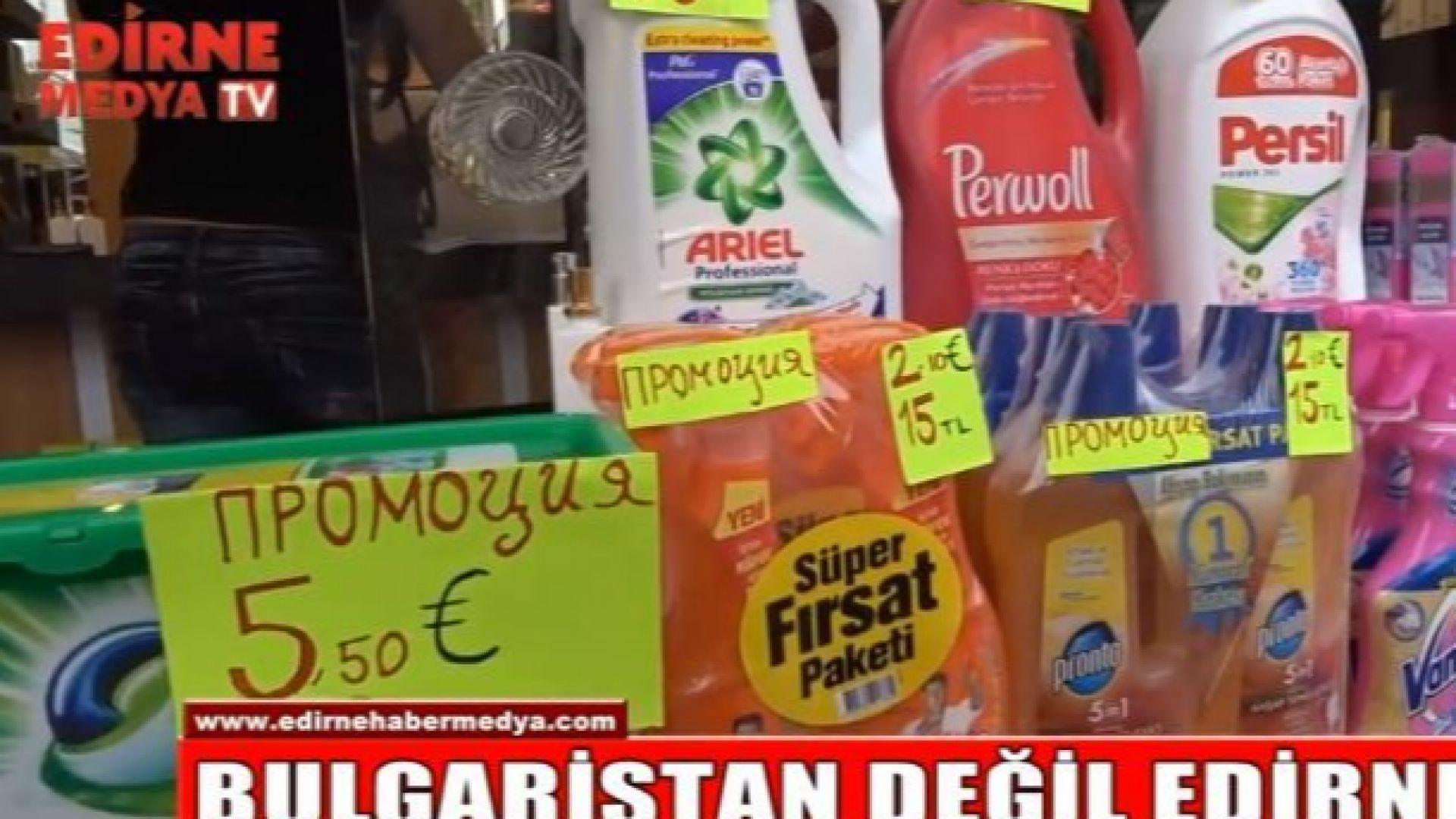 Българи и гърци разграбват магазините в Одрин