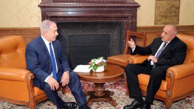 Борисов и Нетаняху с работна закуска в Евксиноград