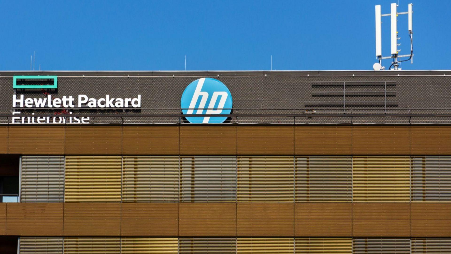 Hewlett-Packard напуска България