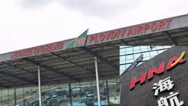 Открива се процедура за концесията на летище Пловдив