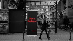 """Въпросът """"Коя е Невена"""" се появи на още изненадващи места в София"""