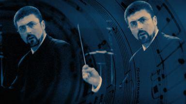 Диригентът Деян Павлов: Музиката няма край, а оркестърът е като брака