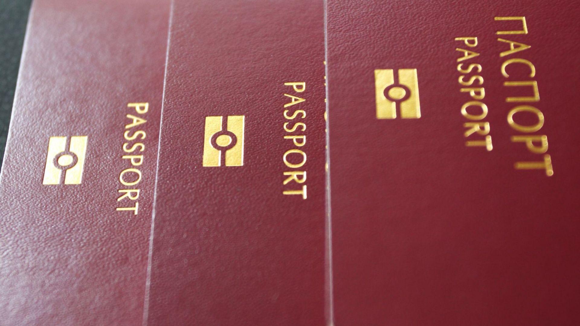 Вътрешен човек разкрива подробности около схемата с БГ паспортите