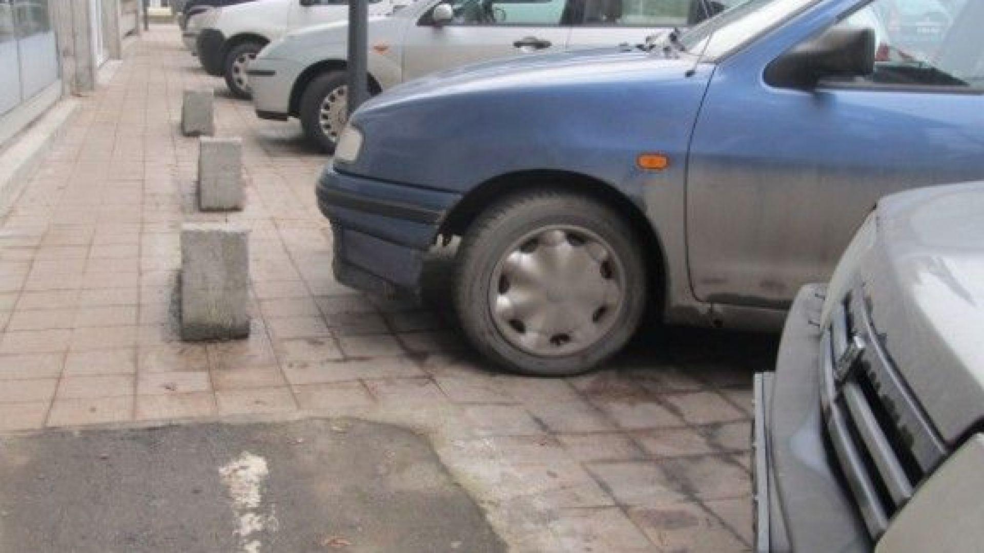 "Кола изчезна ""мистериозно"" в София?"