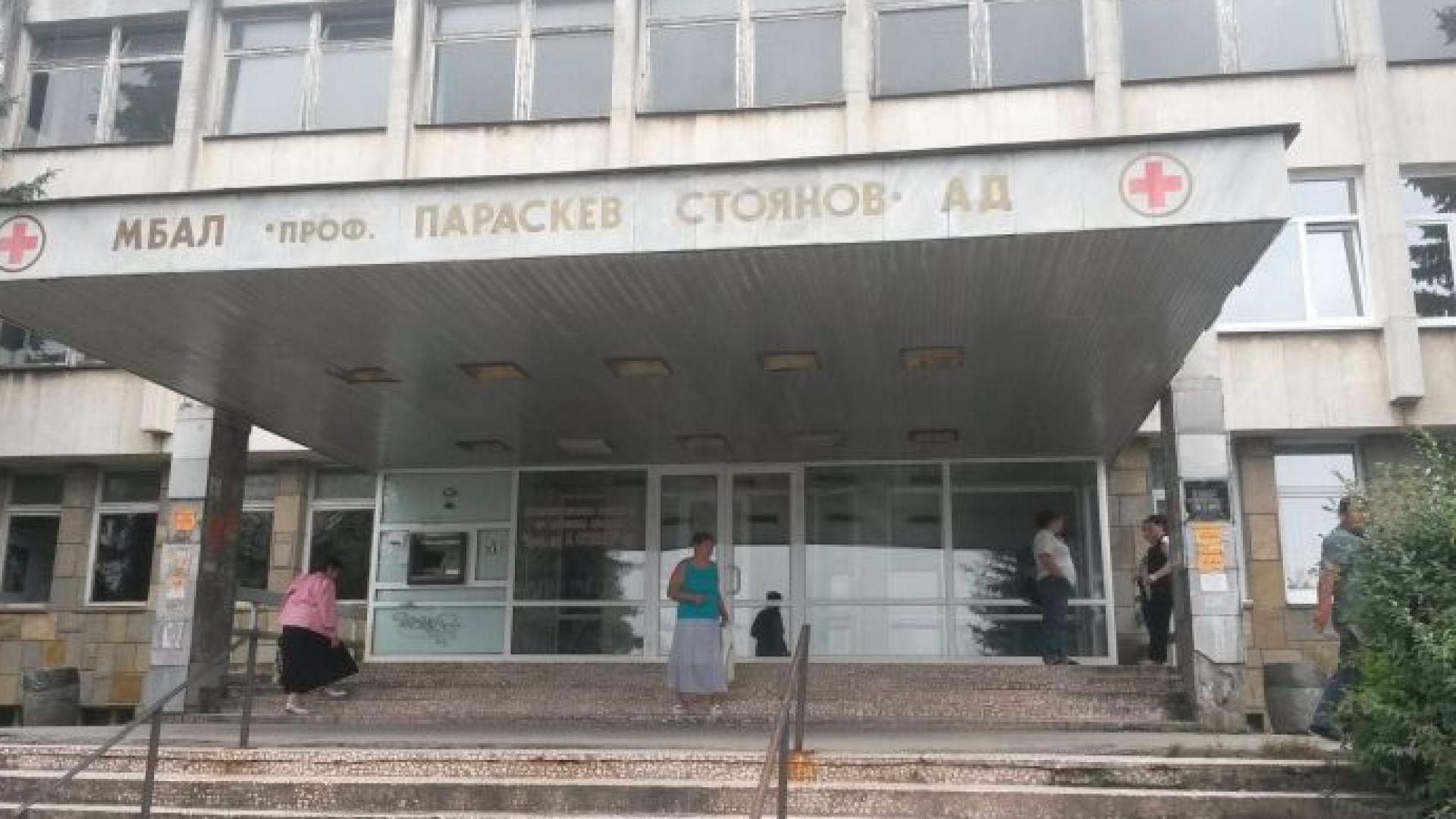 Ловешката болница остана без Интензивно отделение