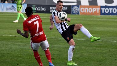 Локо Пловдив - ЦСКА 0:0 (на живо)