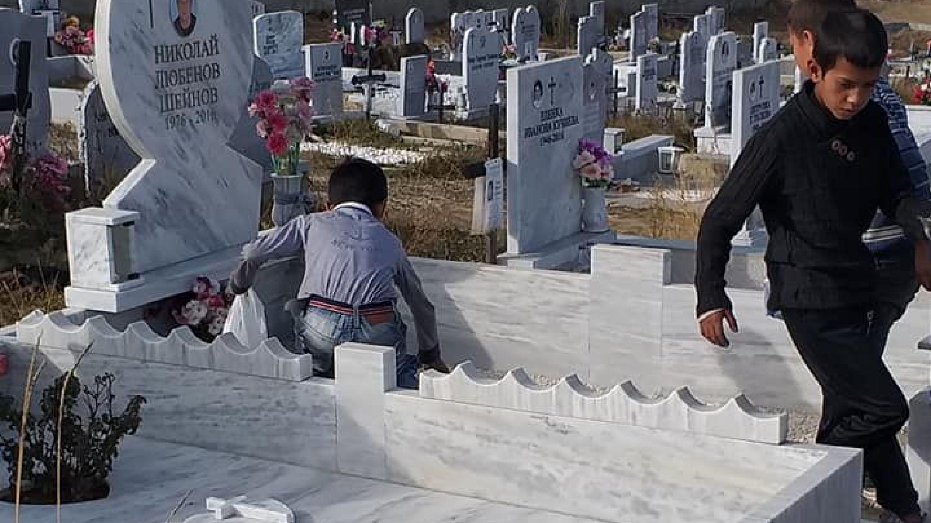 Гавра с мъртвите или глад - децата, които ядат на гробищата на Задушница