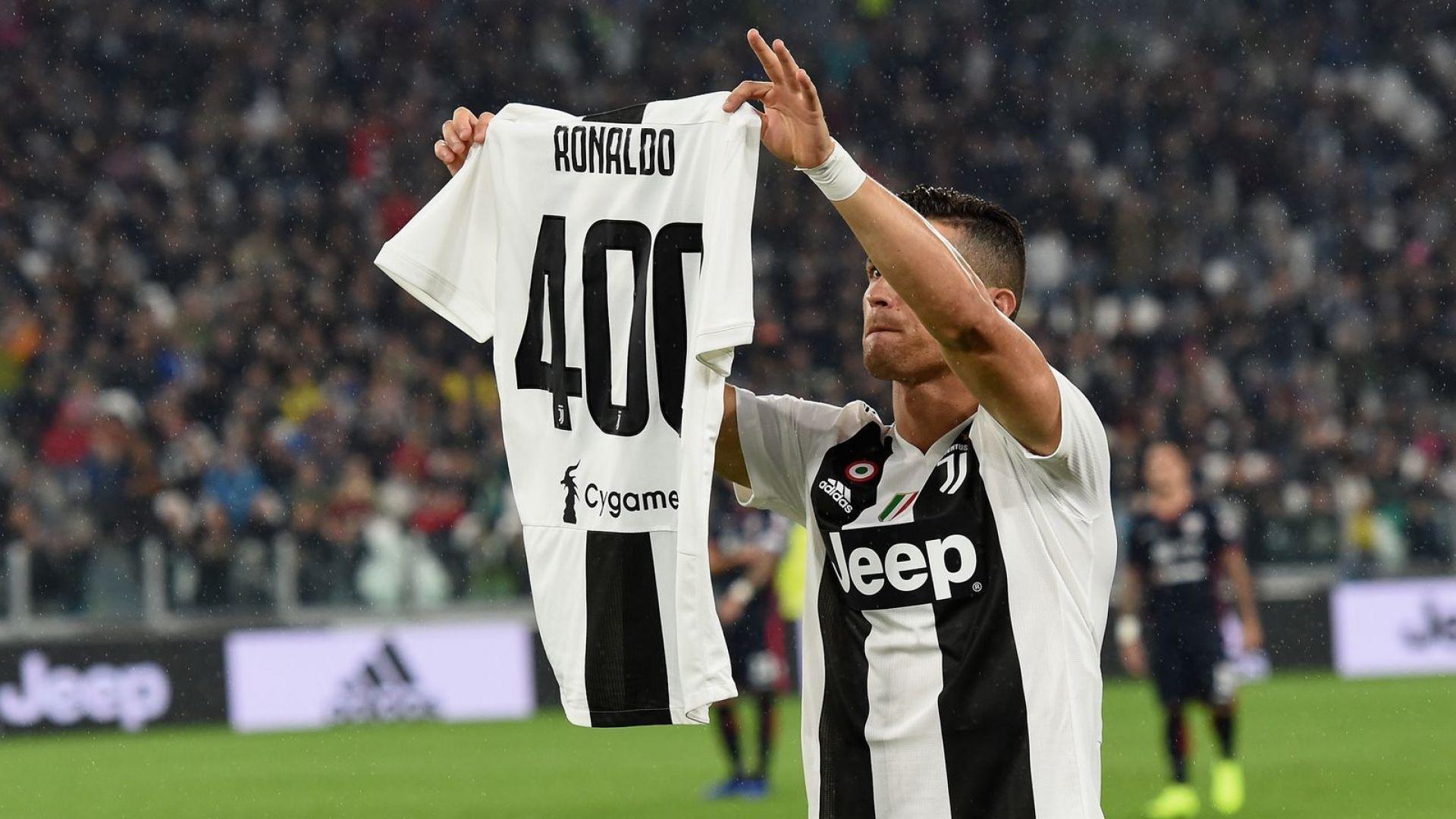 Ювентус докосна историята, специален подарък за Роналдо