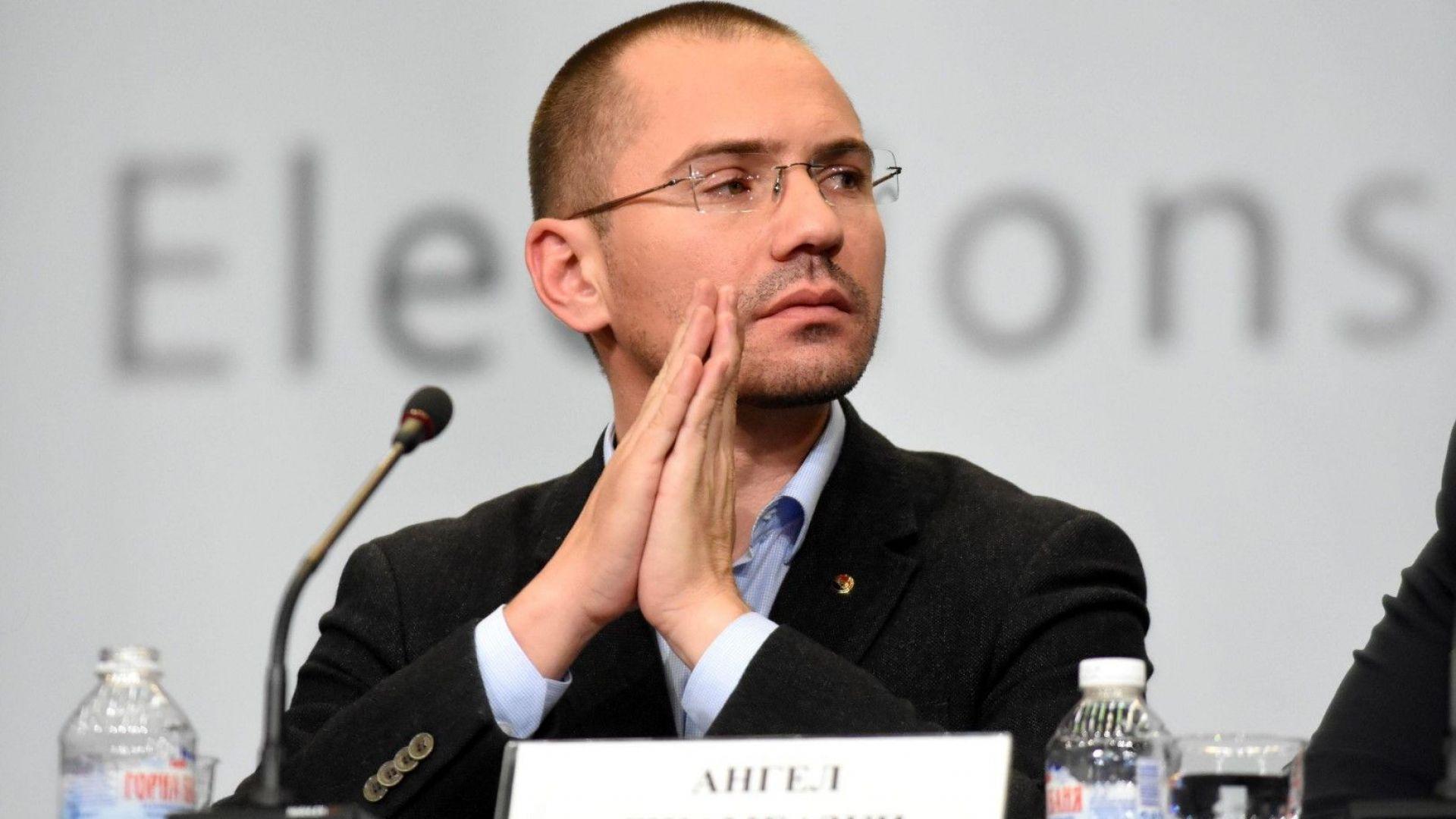 Джамбазки обвини Заев: Не спазва договора за добросъседство