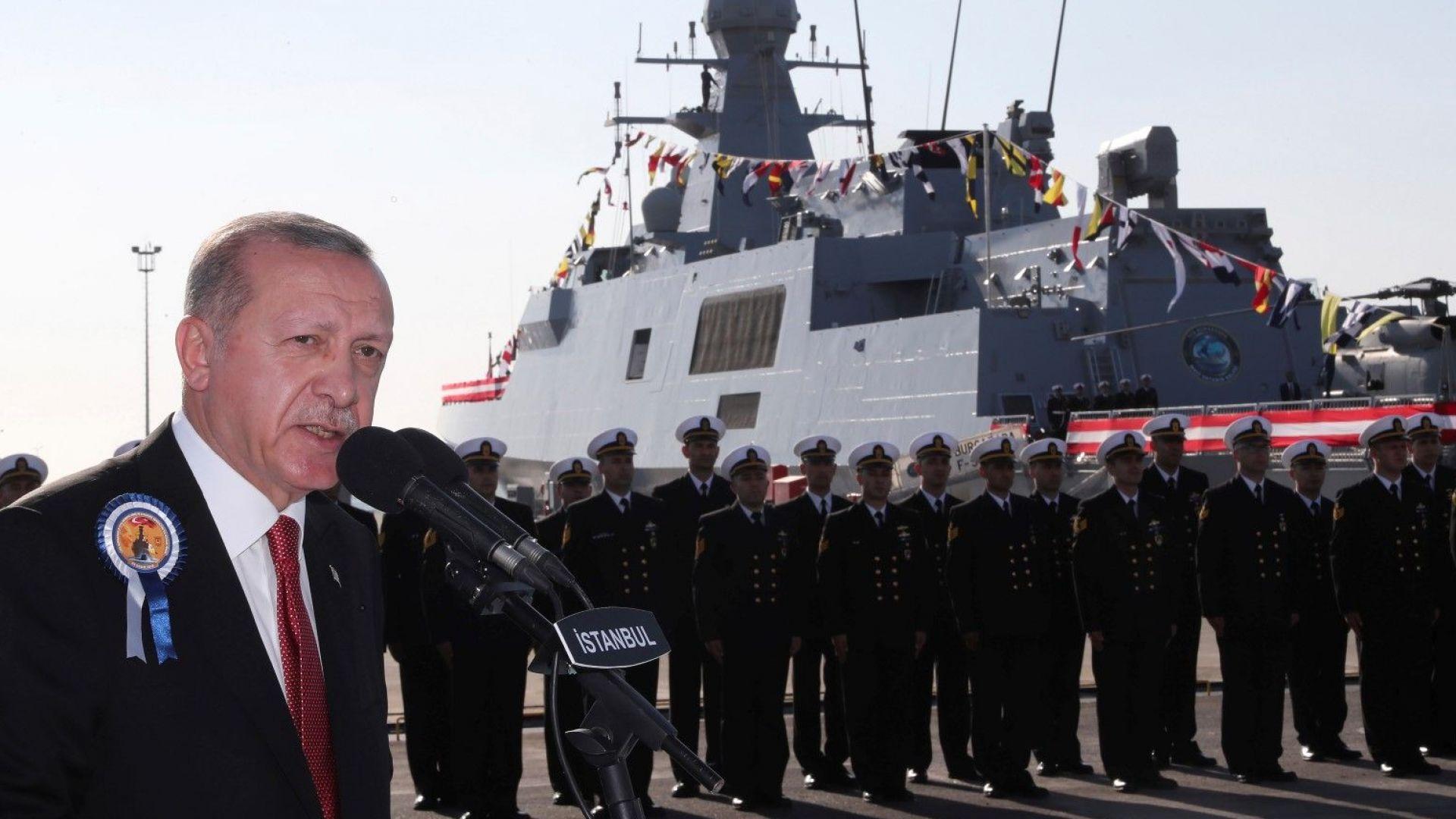 Ердоган предупреди: Няма да позволим бандити да си развяват байрака в моретата