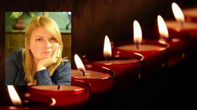 Украинска активистка почина след атака с киселина